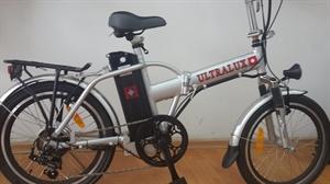 תמונה של אופני אולטרה לוקס